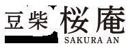 宮崎県宮崎市にある豆柴・柴犬ブリーダー「豆柴 桜庵」